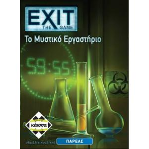 EXIT-ΤΟ ΜΥΣΤΙΚΟ ΕΡΓΑΣΤΗΡΙΟ ΚΑΙΣΣΑ ΕΠΙΤΡΑΠΕΖΙΟ ΠΑΙΧΤΕΣ 1-6 12+