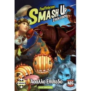 SMASH UP : ΑΑΑΛΛΟ ΕΠΙΠΕΔΟ ΚΑΙΣΣΑ ΕΠΙΤΡΑΠΕΖΙΟ ΠΑΙΧΤΕΣ 2 12+