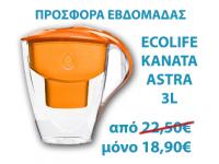 ECOLIFE ΚΑΝΑΤΑ ASTRA UNIMAX MANUAL 3L