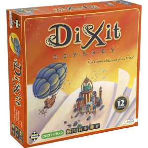 DIXIT ODYSSEY (NEW EDITION)  ΕΠΙΤΡΑΠΕΖΙΟ ΚΑΙΣΣΑ ΠΑΙΚΤΕΣ 3-10 8+
