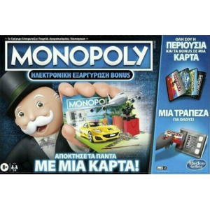 HASBRO MONOPOLY SUPER ELECTRONIC BANKING ΠΑΙΚΤΕΣ 2-4 ΗΛΙΚΙΑ 8+