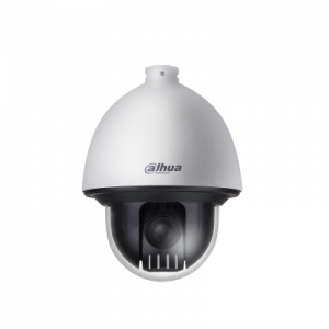 NEW SD60225I-HC-S2 - PTZ camera Starlight PN09177