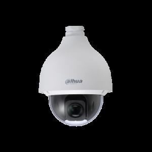 NEW SD50225I-HC - PTZ camera Starlight PN08833