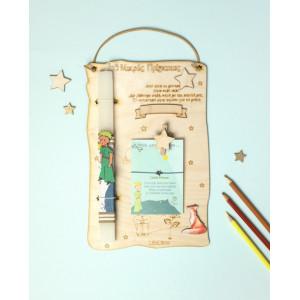 """LifeLikes: Λαμπάδα με κάδρο """"Μικρός Πρίγκιπας"""" 04.19.00.601.1820"""