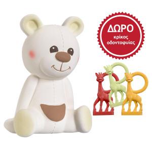Sophie la girafe Γκάμπιν, ο αρκούδος και ΔΩΡΟ κρίκος οδοντοφυίας Φίλοι της Σόφι S300191G