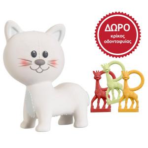Sophie la giraffe, Λάζαρος, ο γάτος και ΔΩΡΟ κρίκος οδοντοφυίας Φίλοι της Σόφι S300192G