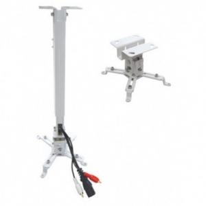 Brateck PRB-2 SIL , Βάση στήριξης Projector σε ταβάνι , Προφίλ : 430-650mm