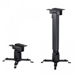 Βάση στήριξης Projector Brateck PRB-2 BL,  Προφίλ : 430-650mm
