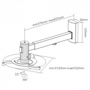 Brateck PRB-5 Βάση στήριξης τοίχου Short Throw projector , Προφίλ: 475-655 mm
