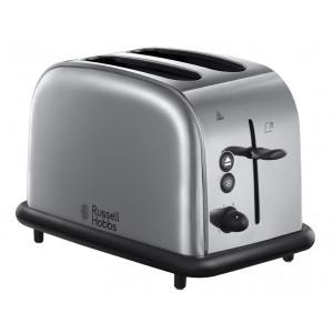 RH 20700-56 Oxford 2 Slice Toaster (Brushed)