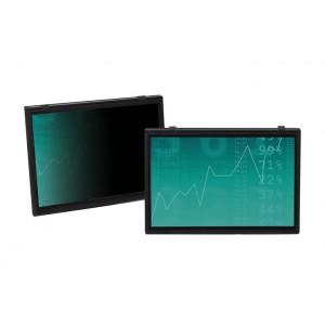 NEC used Οθονη LCD/LED 22 χωρις Βαση, Black/Silver, SQ 22LCD-NEC-BK