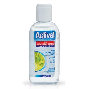 ACTIVEL gel καθαρισμού χεριών, με γλυκερίνη & aloe vera, 80ml 5202663192404