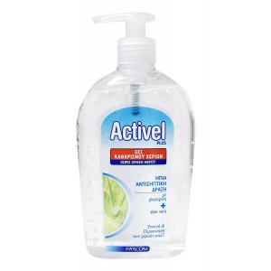 ACTIVEL gel καθαρισμού χεριών, με γλυκερίνη & aloe vera, 500ml 5202663192435