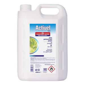 ACTIVEL gel καθαρισμού χεριών, με γλυκερίνη & aloe vera, 4000ml 5202663192671
