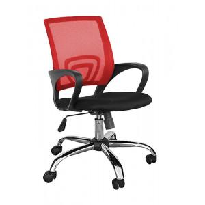 TNS Καρέκλα γραφείου AB-9050RED, εργονομική, ρυθμιζόμενη, κόκκινη AB-9050RED