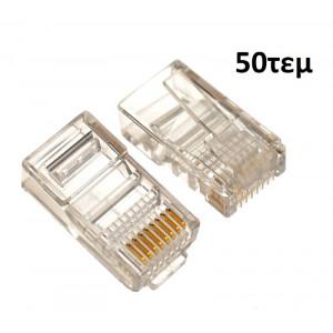 POWERTECH plug Cat 5e 8p8cs, RJ45, no metal, 50τεμ