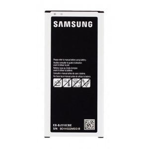 SAMSUNG Μπαταρία αντικατάστασης για Smartphone J5 2016 GH43-04601A
