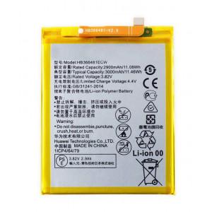 High Copy Μπαταρία για Huawei P9 Lite, Li-ion 2900mAh HBAT-003