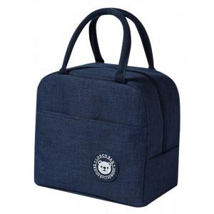Ισοθερμική τσάντα HUH-0010, 7L, αδιάβροχη, 23x13x21cm, μπλε HUH-0010