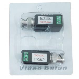Παθητικο Video Balun HD03 για καμερες ST-HD03