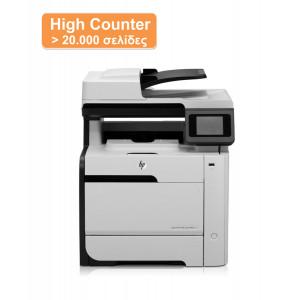 HP used MFP Printer LaserJet M475dn, Color, με toner, high counter U-M475DN-HC