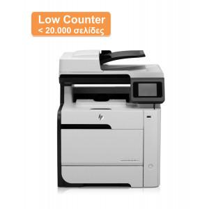 HP used MFP Printer LaserJet M475dn, Color, με toner, low counter U-M475DN-LC