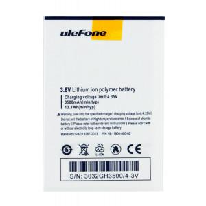 Ανταλ/κα U008 Pro - Battery