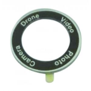 Ανταλ/κα Drone U29 - Lens U29-25