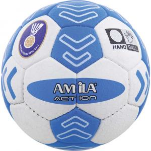 Μπάλα Handball #1, 1/50-52 cm