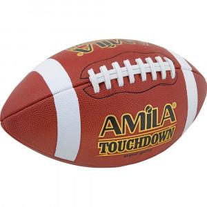 Μπαλα Rugby 41534