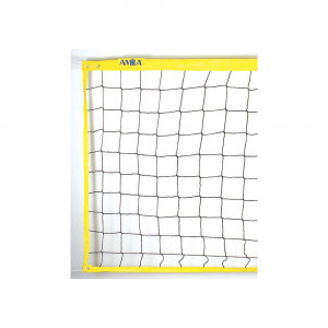 BEACH VOLLEY YELLOW NET  AMILA 44930