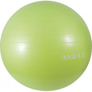 Μπάλα Γυμναστικής AMILA GYMBALL 75cm Πράσινη
