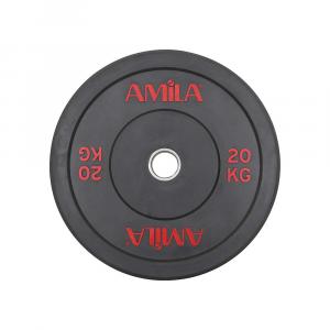 Δισκος 50mm 20kg