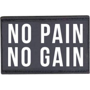 Patch No pain no gain