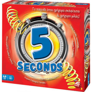 AS 5 SECONDS - BOARD GAME