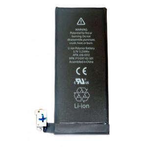 Μπαταρία για Apple iPhone 4 Bulk (APN: 616-0512) 03374