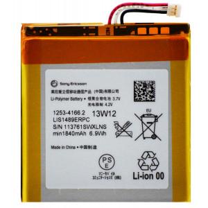 Μπαταρία Sony LIS1489ERPC Xperia Acro S Original Bulk 03959