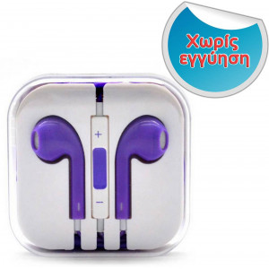 Hands Free D5 Stereo for Apple-Samsung-HTC-BlackBerry-LG 3.5 mm with Remote Purple - White 04391