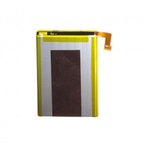 Μπαταρία Sony Xperia SP Original Bulk 1272-2989 05768