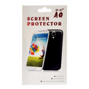 Screen Protector Yatu για Samsung i9150 Galaxy Mega 5,8 Clear 05815