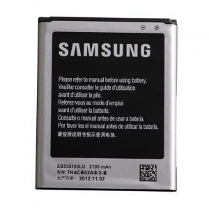 Μπαταρία Samsung EB535163LU για i9082 Galaxy Grand Original Bulk 06925