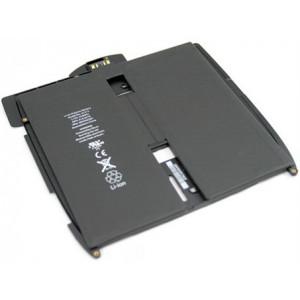 Μπαταρία για Apple iPad (A1315) Bulk 07019
