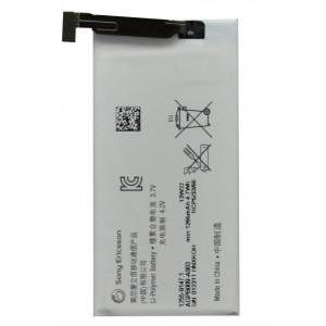 Μπαταρία Sony AGPB009-A003 Xperia Go Original Bulk 1255-9147 07935