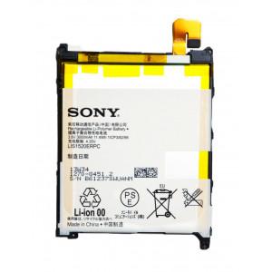 Μπαταρία Sony LIS1520ERPC Xperia Z Ultra Original Bulk 1270-8451 07942