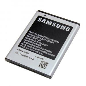 Μπαταρία Samsung EB494358VU για Galaxy Ace S5830 Original Bulk 08176