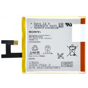 Μπαταρία Sony LIS1502ERPC Xperia Z Original Bulk 1264-7064 09382