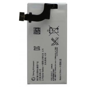 Μπαταρία Sony AGPB009-A001 Xperia P Original Bulk 1252-3213 09560