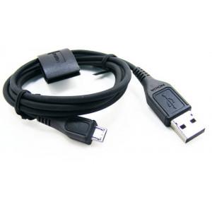 Καλώδιο σύνδεσης Nokia CA-101 USB Cable Original Bulk 09756