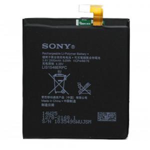 Μπαταρία Sony LIS1546ERPC Xperia T3 D5103 Original Bulk 1278-2168 10086