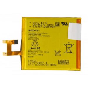 Μπαταρία Sony LIS1551ERPC Xperia E3 D2203 Original Bulk 1278-3397, 78P71400040 10098